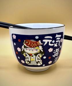 Ensemble japonais...